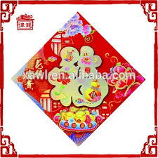 new year items new year decoration items paper craft room decor 3d wall