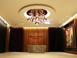 installation 騅ier cuisine mingli hotel kaohsiung offres spéciales pour cet hôtel
