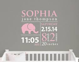 Personalized Nursery Wall Decals Baby Wall Decal Etsy