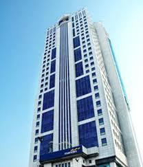 Bank Mandiri About Mandiri Pt Bank Mandiri