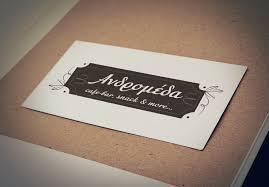 Designous 100 Designous Stylebrands Designous Corporate Identity