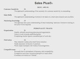 good resume sales associate skills samplebusinessresume com