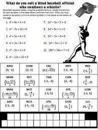 baseball themed quadratic formula riddle worksheets by