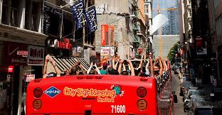 new york tour packages attraction packages citysights ny