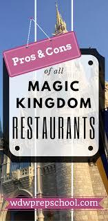 table service magic kingdom pros and cons of all magic kingdom restaurants disney snacks