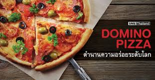 domino cuisine ส ตรสำเร จ domino pizza ตำนานความอร อยระด บโลก ศ นย รวมข อม ลเพ อ