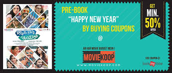 happy new year kannada movie moviekoop contest win a chance to