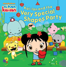 amazon com kai lan and the very special shapes party ni hao kai