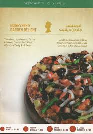 how much is a medium pizza at round table round table pizza menu menu for round table pizza bahrain