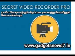 secret recorder pro apk secret recorder pro for apk for android