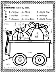 color numbers fall math addition addition facts math