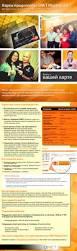 Business Prepaid Debit Card Qnet Prepaid Mastercard Russian Infographics Pinterest