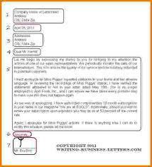 11 formal letter email format financial statement form