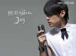 jay chou now you see me 2 wallpapers jay chou jay chou 一輩子的偶像 pinterest jay chou jay and