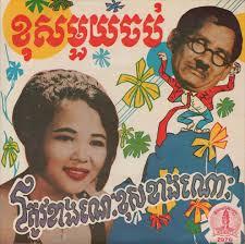 biography of famous person in cambodia cambodia s lost rock n roll al jazeera america