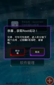 master key root apk descargar root master chino android os