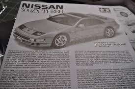 nissan fairlady 2016 interior tamiya nissan fairlady 300zx turbo supar robo