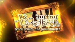 vocaloid7 1 七つの罪と罰 オリジナル youtube