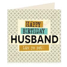 happy birthday husband cards happy birthday husband geordie card wot ma like