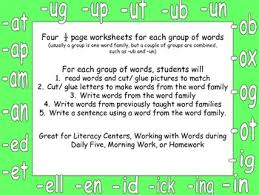 free kindergarten word family independent work at word family tpt