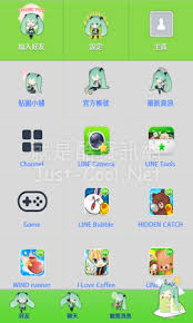 download theme line android apk ios line themes 77 theme files for free to be continued fsticker