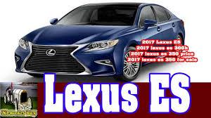 lexus es hybrid specs 2017 lexus es 2017 lexus es 300h 2017 lexus es 350 price 2017