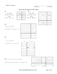 foil method using the area model 9th 11th grade worksheet