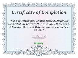 ahmed zahid bayt com