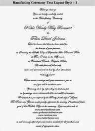 Christian Wedding Cards Wordings Wedding Invite Wording The Best Wedding Picture Ideas 1 Nov 17