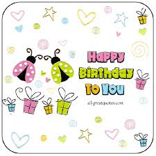 free birthday animated cards for facebook happy birthday bro