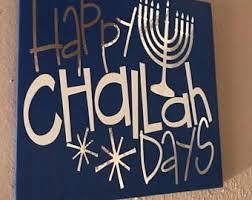 hanukkah decor etsy