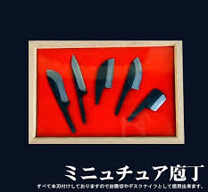 products list of miniature kitchen knife