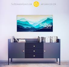 islamic painting islamic art islamic calligraphy mountains