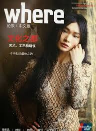 Ex Machina Ava Actress Multiracial Asian Families How U0027ex Machina U0027 Abuses Women Of Color