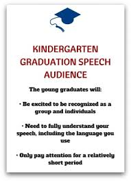 kindergarten graduation speech