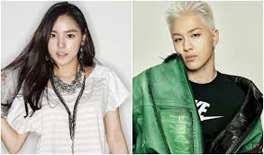 hyorin put on long hair taeyang of big bang min hyorin make wedding announcement kpopmap