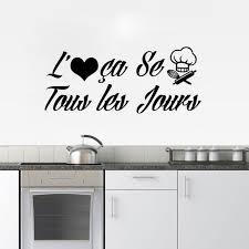 j aime cuisiner j aime cuisiner en français diy cuisine sticker mural restaurant