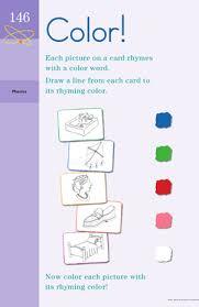 rhyming color words worksheet education com