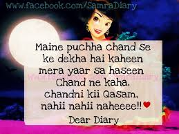 quotes images shayari shayari shayari poetry pinterest dear diary diary quotes
