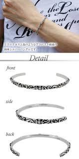 man bracelet cross images Shinjuku gin no kura rakuten global market bracelet silver 925 jpg
