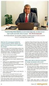 ieema journal july 2017 by ravi kumar professional profile