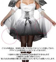 osharevo rakuten global market cosplay fallen angels devil