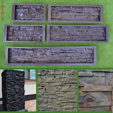 online buy grosir beton bata pembuat from china beton bata pembuat