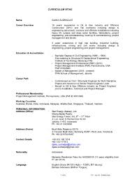 Building Engineer Resume Contoh Resume Civil Engineering Resume For Your Job Application