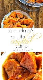 s southern candied yams sweet tea thyme