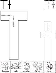 alphabet letter e worksheet standard block font preschool