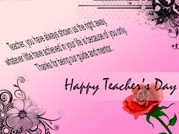 happy teachers day greeting card to you