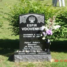 cemetery headstones welcome to chesapeake monuments company we can provide for all