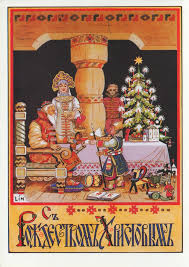 greek orthodox christmas cards christmas lights decoration