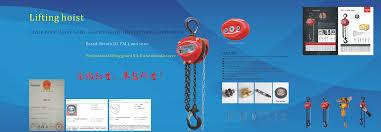 chain hoist lever hoist electric hoist hangzhou jindiao crane